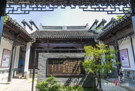 Wuxi Immateriality Culture Heritage Exhibition Hall