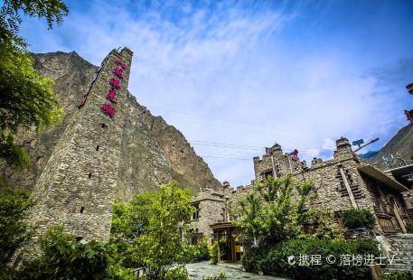 Qiangren Valley