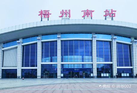 Rongxu Ancient Town (Longxu Town)