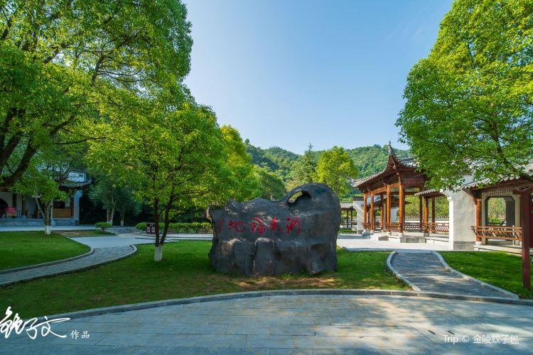 펑라이시엔동 동굴4