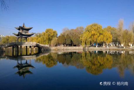 Ganquan Park