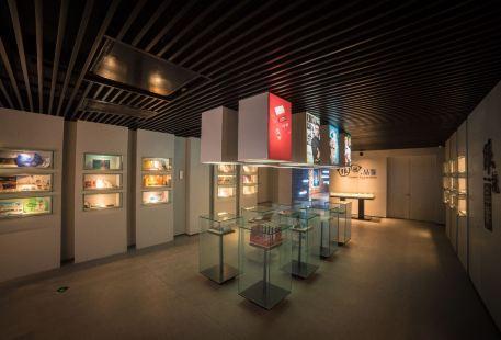 Zhongguoyanjing Museum