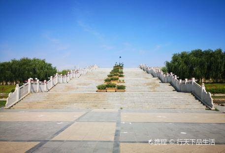 Wuyuanshishi Square