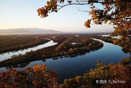 Naoli River