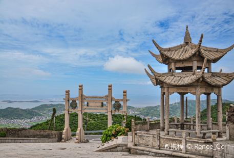 Guanyinshan Scenic Area