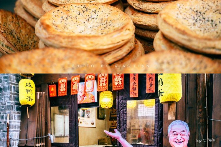Xifu Old Street3