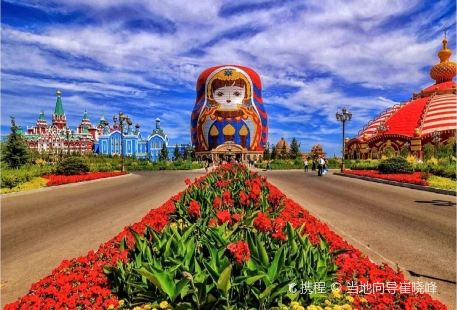中俄蒙國際冰雪樂園