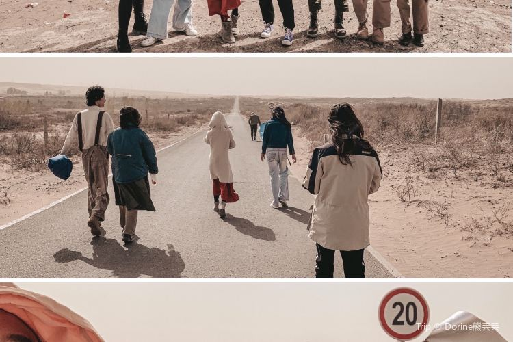 Maowusu Desert3