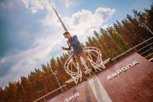 Sverdlovsk Oblast,Recommendations