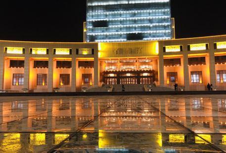 Northwest University for Nationalities Yuzhong Campus Library