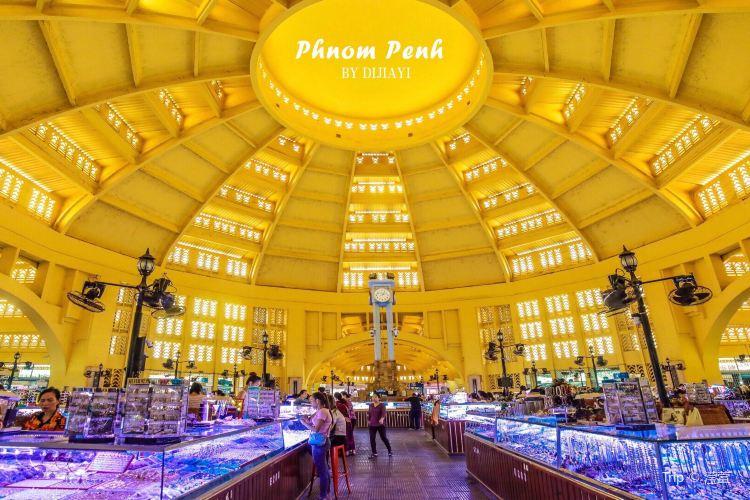 Central Market2