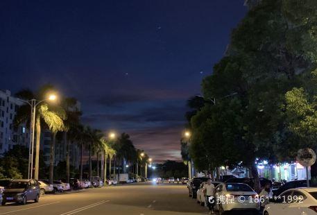 欽州港廣場
