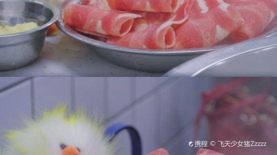 電台巷火鍋(新街口直營店)