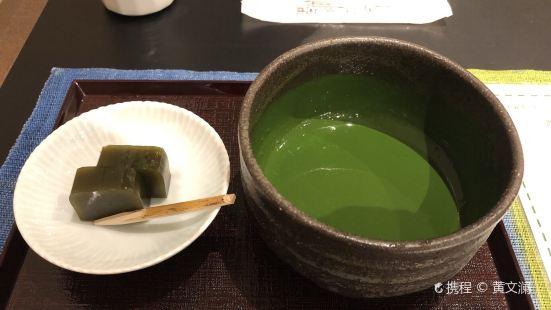 Nakamuratoukichi