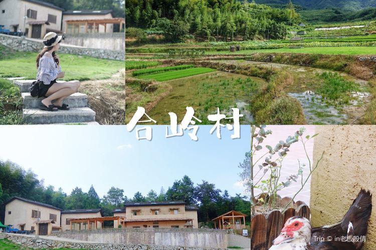 Shen'ao Ancient Town2
