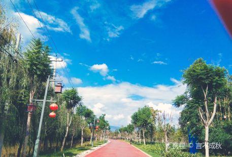 Qinghuahu Park
