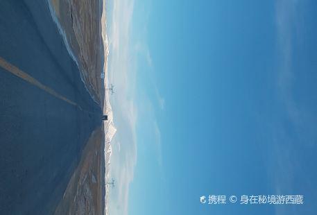 Fenghuo Mountain