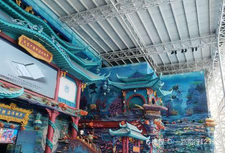 Huai'an Dragon Palace Great White Whale