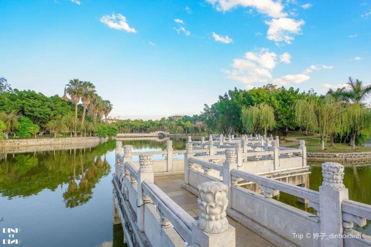 Nanhu Park4