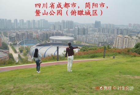 Ao Mountain Park