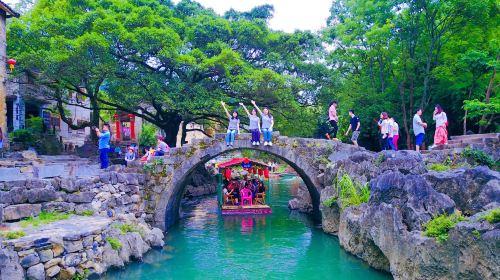 With Dragon Bridge