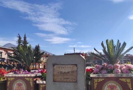 Go To Tibet Tours