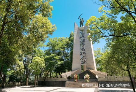 Chuanshan Revolutionary Base Wanyuan Defend War Display Hall