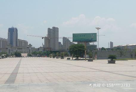 太陽城休閑廣場