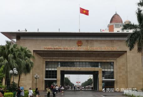 Sino-Vietnam Friendship Bridge