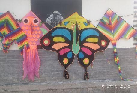 Dongyi Amusement Park