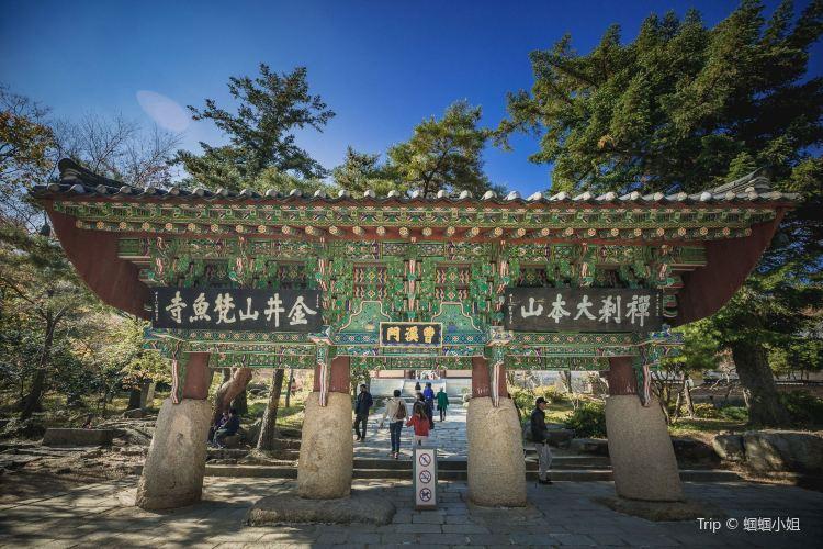 Beomeosa Temple1