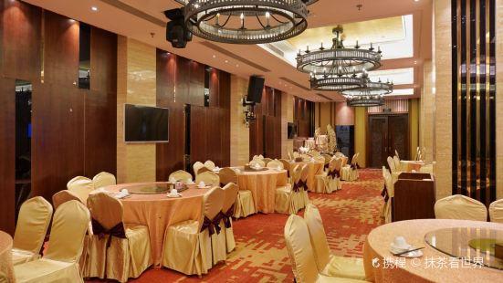 華福酒店餐廳