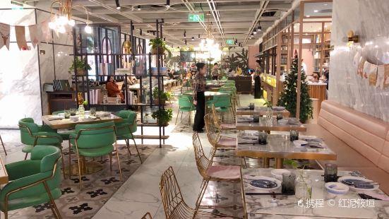 泰香米泰國餐廳(時代天街店)