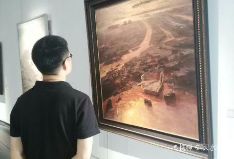 Yushun Art Gallery