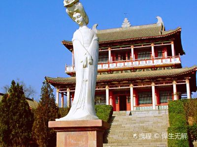 The Tomb of Yang Guifei