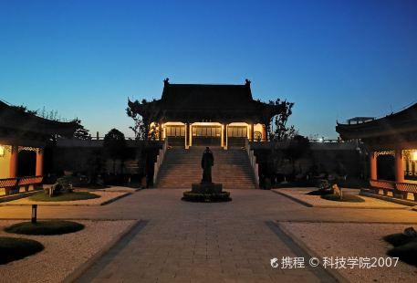 Huaihe Park