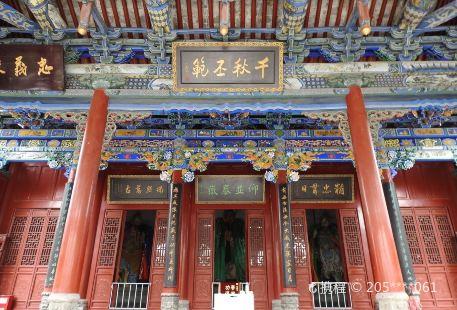 Zhoukou Guanyu Temple