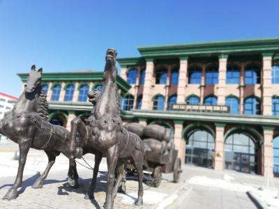Harbin Beer Museum