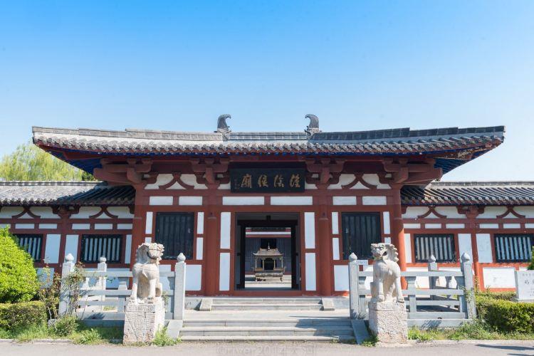 Hanxin Guli Relic Site2