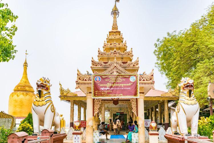 Bu Paya Pagoda1