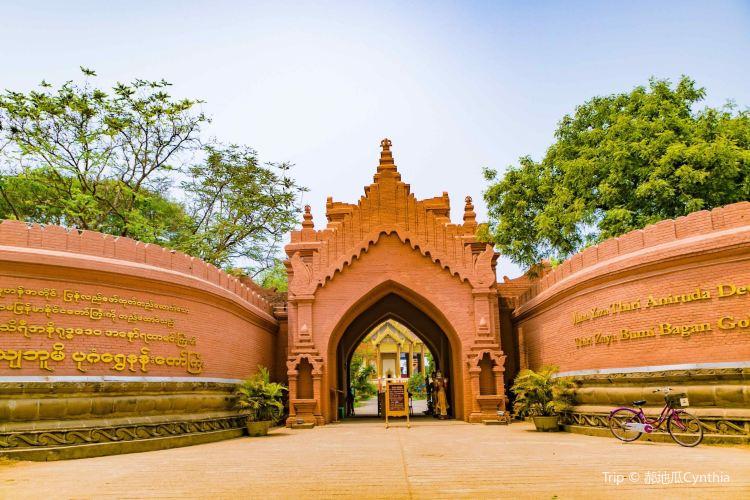 Bagan Golden Palace3