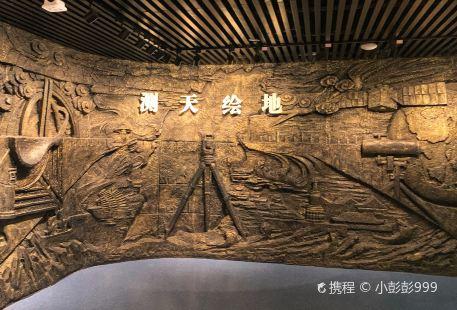 山西地質博物館