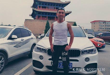 Chichengxian Museum