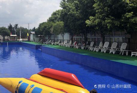 Quanshuicun Water Amusement Park