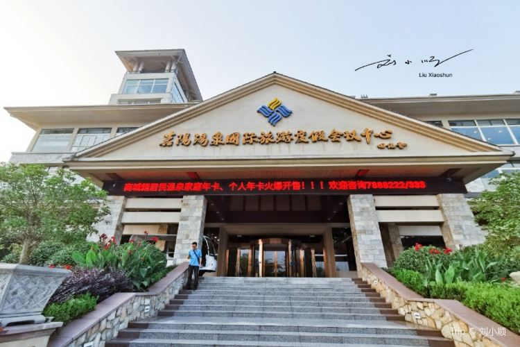 Mingyang Hot Spring Resort1