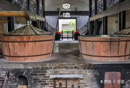 綠豆燒酒展示館