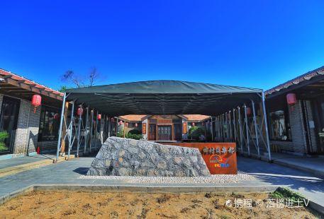 Dongying Red Liuji Tourist Area