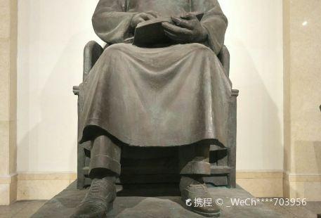 Liu Kaiqu Memorial Hall