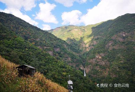 Yongdedaxue Mountain