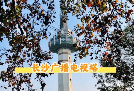 Changsha TV Tower